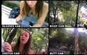 Να που πέφτει το βλέμμα των γυναικών όταν κοιτούν έναν άντρα... (βίντεο)