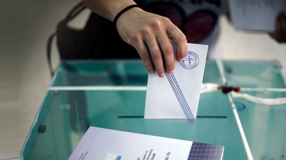 Δημοσκόπηση MRB: Διατηρεί τη διψήφια διαφορά η ΝΔ έναντι του ΣΥΡΙΖΑ -Οι Έλληνες φοβούνται θερμό επεισόδιο με την Τουρκία - Φωτογραφία 1