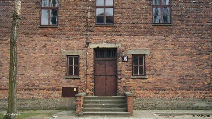 75 χρόνια από τη φρίκη του Άουσβιτς - Μια επιζήσασα του Μένγκελε θυμάται - Φωτογραφία 3