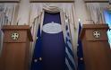 Απάντηση ΥΠΕΞ στον Ακάρ: Υποκριτικό να μιλάτε εσείς για Διεθνές Δίκαιο - Ελληνοτουρκικά
