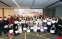 Βράβευση μαθητών από το Λουτρό και τη Μπούκα Αμφιλοχίας από τη Κ. Μαριάννα Βαρδινογιάννη και τη Διεθνή Αστρονομική Ενωση - Φωτογραφία 2