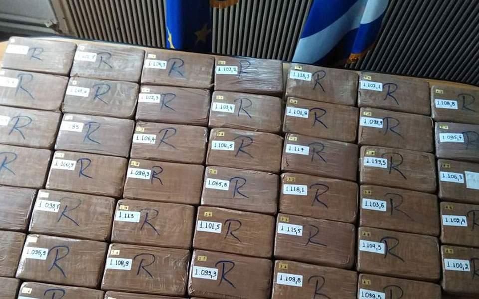Πάνω από 1 τόνο κοκαΐνης εντόπισε η Δίωξη Ναρκωτικών στην Αιτωλοακαρνανία - Φωτογραφία 1
