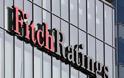 Fitch : Θετική έκπληξη, αναβάθμισε την Ελλάδα σε ΒΒ, με θετική προοπτική