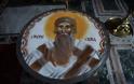 13085 - Πανηγυρίζει η Ιερά Μονή Χιλιανδαρίου - Φωτογραφία 4
