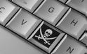 Τέλος στο «κατέβασμα» ταινιών από το ίντερνετ! Έρχονται μέτρα της κυβέρνησης κατά της… πειρατείας
