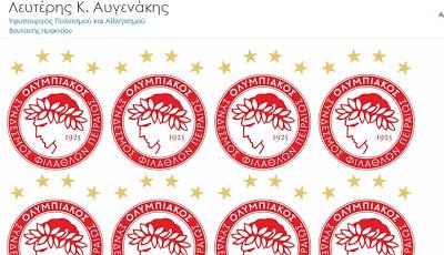 Χάκαραν την ιστοσελίδα του Αυγενάκη - Γέμισε σήματα του Ολυμπιακού - Φωτογραφία 2