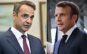 Στο Παρίσι την Τετάρτη ο Κυριάκος Μητσοτάκης - Η ατζέντα των συναντήσεων
