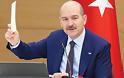 Το «φάντασμα» των Ρίχτερ στην πατρίδα του Ερντογάν «εισβάλλει» στη χώρα μας! - Φωτογραφία 3