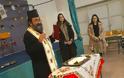 Πραγματοποιήθηκε η γιορτή για τους Τρεις Ιεράρχες στο ΘΥΡΡΕΙΟ Βόνιτσας - Φωτογραφία 2