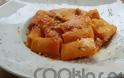 Ριγκατόνι με πικάντικη σάλτσα