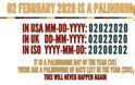 2 Φεβρουαρίου 2020: μια ξεχωριστή παλινδρομική ημερομηνία