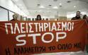 Θύελλα αντιδράσεων μετά τη δήλωση Άδωνι Γεωργιάδη για την προστασία της α' κατοικίας