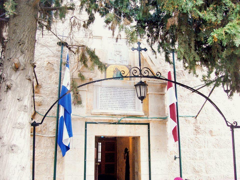 Ιερά Μονή Αγ.Συμεών του Θεοδόχου εις Καταμόνας και ο τάφος του. - Φωτογραφία 1