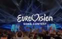 ΕΡΤ: Πόσα χρήματα φέτος θα δώσουν οι φορολογούμενοι για την Eurovision