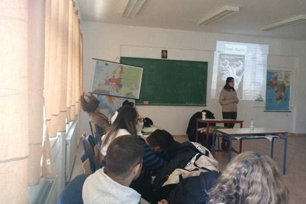 Καινοτομία στη Ρόδο με ενημέρωση μαθητών για την ενδοοκογενειακή βία - Φωτογραφία 1