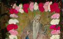 Ὁμιλία, σὺν Θεῷ ἁγίῳ, εἰς τὴν μνήμην τοῦ ἁγίου ἐνδόξου ἱερομάρτυρος Χαραλάμπους τοῦ θαυματουργοῦ