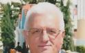Ανακοίνωση-Bιογραφικό Αντγου ε.α. Κωνσταντίνου Μανίκα Υποψήφιου για μέλος ΔΣ/ΕΑΑΣ