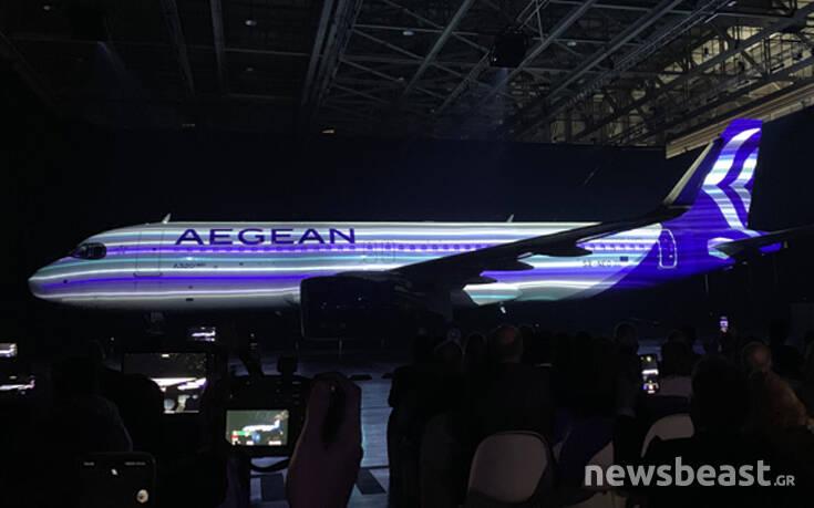 Αυτά είναι τα νέα αεροπλάνα και το νέο σήμα της Aegean - Φωτογραφία 1
