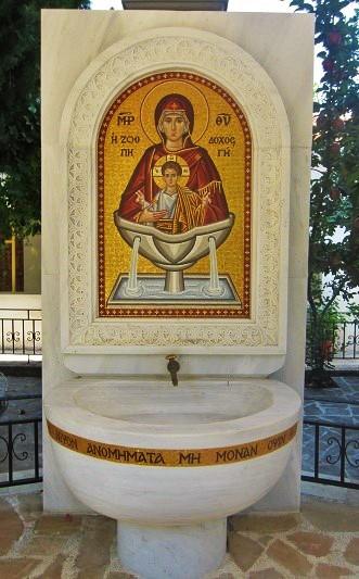 Ιερά Μονή Γενεσίου της Θεοτόκου Αντινίτσης, Λαμία - Φωτογραφία 13