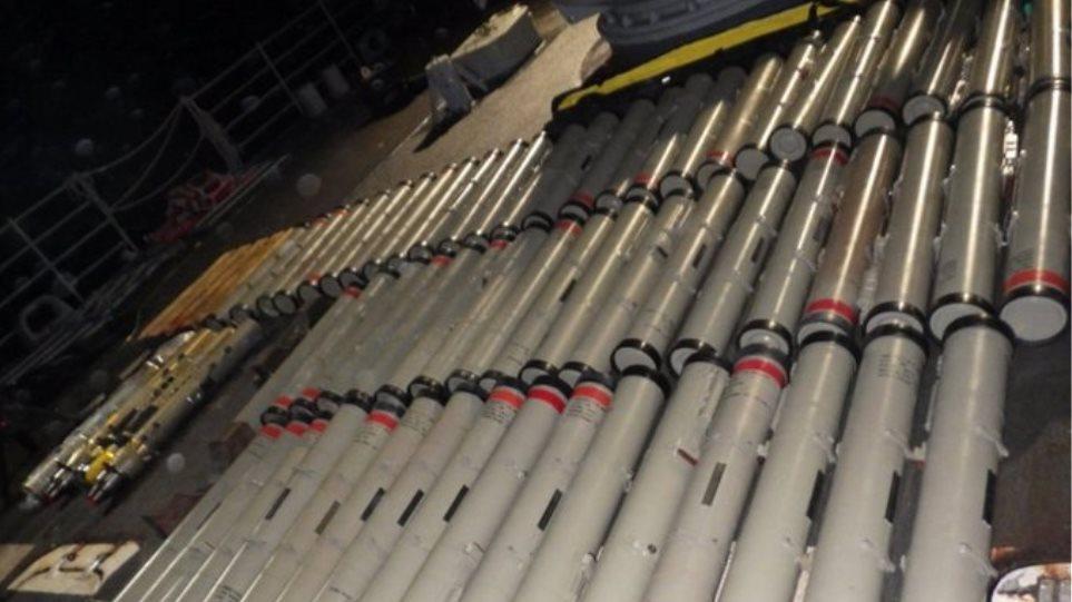 Αμερικανοί κατάσχεσαν 150 πυραύλους «Ιρανικής κατασκευής» - Φωτογραφία 1
