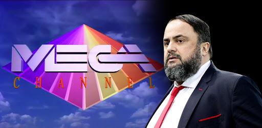 Συμφωνία Cosmote TV-Άλτερ Έγκο για το Mega... - Φωτογραφία 2