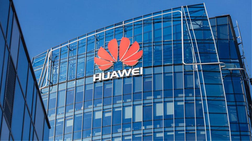 ΗΠΑ: Αναζητούν τηλεπικοινωνιακούς «συμμάχους» για να απομονώσουν τη Huawei - Φωτογραφία 1