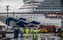 Επιχείρηση επαναπατρισμού δυο Ελλήνων που βρίσκονται στο κρουαζιερόπλοιο Diamond Princess στην Ιαπωνία