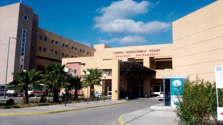 Άσκηση προσομοίωσης για την αντιμετώπιση ύποπτου περιστατικού Κορονοϊού 2019-nCoV στο Νοσοκομείο Ρόδου - Φωτογραφία 1
