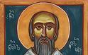 Ἅγιος Νικόλαος Πατριάρχης Γεωργίας(+18 Φεβρουαρίου)
