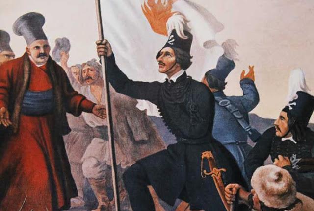 Σαν Σήμερα το 1821 αποφασίζεται στην Μολδαβία η ΕΝΑΡΞΗ ΤΗΣ ΕΛΛΗΝΙΚΗΣ ΕΠΑΝΑΣΤΑΣΗΣ από τον ΥΨΗΛΑΝΤΗ - Φωτογραφία 1