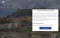 Δήμος Αθηναίων: Ηλεκτρονική πλατφόρμα δήλωσης πραγματικών τετραγωνικών