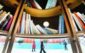 Κάλυμνος: Δανειστική βιβλιοθήκη για… σφουγγαράδες και μη