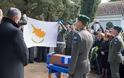 Τελετή Ενταφιασμού των Λειψάνων του Αντιστρατήγου Γεωργίου Κατσάνη στο Στρατιωτικό Νεκροταφείο Σιδηροκάστρου - Φωτογραφία 7