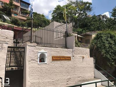 Μία μόλις ανάσα από το κέντρο της Θεσσαλονίκης υπάρχει ένας καλά κρυμμένος θησαυρός - Φωτογραφία 4