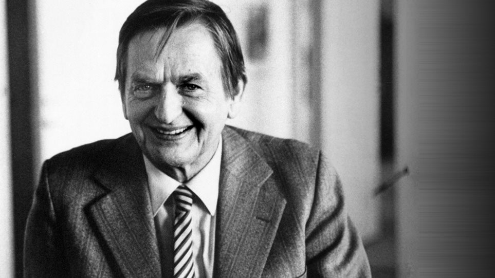 Ούλοφ Πάλμε: Η Σουηδία εκτιμά ότι βρίσκεται κοντά στη διαλεύκανση του φόνου του μετά από 34 χρόνια - Φωτογραφία 1