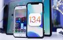 iOS 13.4: η δεύτερη δημόσια beta είναι διαθέσιμη