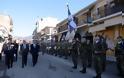 Παρουσία ΥΕΘΑ κ. Νικόλαου Παναγιωτόπουλου στις εκδηλώσεις για την 107η Επέτειο Απελευθερώσεως των Ιωαννίνων - Φωτογραφία 6