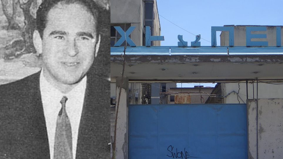 Πέθανε ο τελευταίος ιδιοκτήτης της ΧΡΩΠΕΙ Σωτήρης Σοφιανόπουλος - Φωτογραφία 1