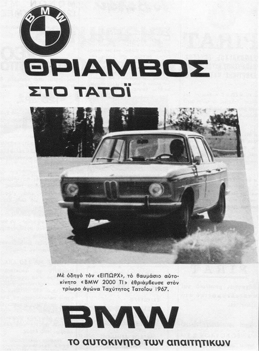 Πέθανε ο τελευταίος ιδιοκτήτης της ΧΡΩΠΕΙ Σωτήρης Σοφιανόπουλος - Φωτογραφία 5