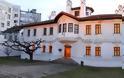 13218 - Παρουσία του Ηγουμένου της Ιεράς Μονής Χιλιανδαρίου τα εγκαίνια της έκθεσης για τον Άγιο Σάββα τον Χιλιανδαρινό στο Βελιγράδι (φωτογραφίες)