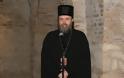 13218 - Παρουσία του Ηγουμένου της Ιεράς Μονής Χιλιανδαρίου τα εγκαίνια της έκθεσης για τον Άγιο Σάββα τον Χιλιανδαρινό στο Βελιγράδι (φωτογραφίες) - Φωτογραφία 109