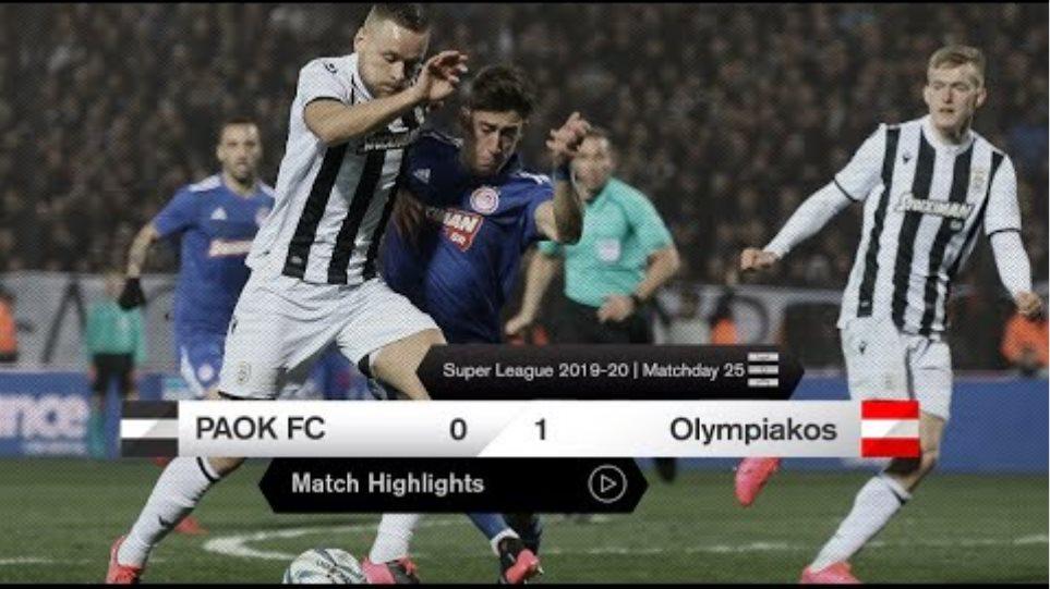 ΠΑΟΚ-Ολυμπιακός 0-1: Τον έφερε... Τούμπα και έγινε αφεντικό για τον τίτλο - Φωτογραφία 2