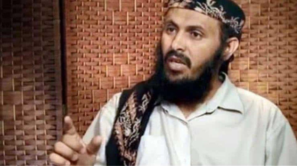 Υεμένη: Η Αλ Κάιντα επιβεβαίωσε τον θάνατο του αρχηγού της στην αραβική χερσόνησο - Φωτογραφία 1