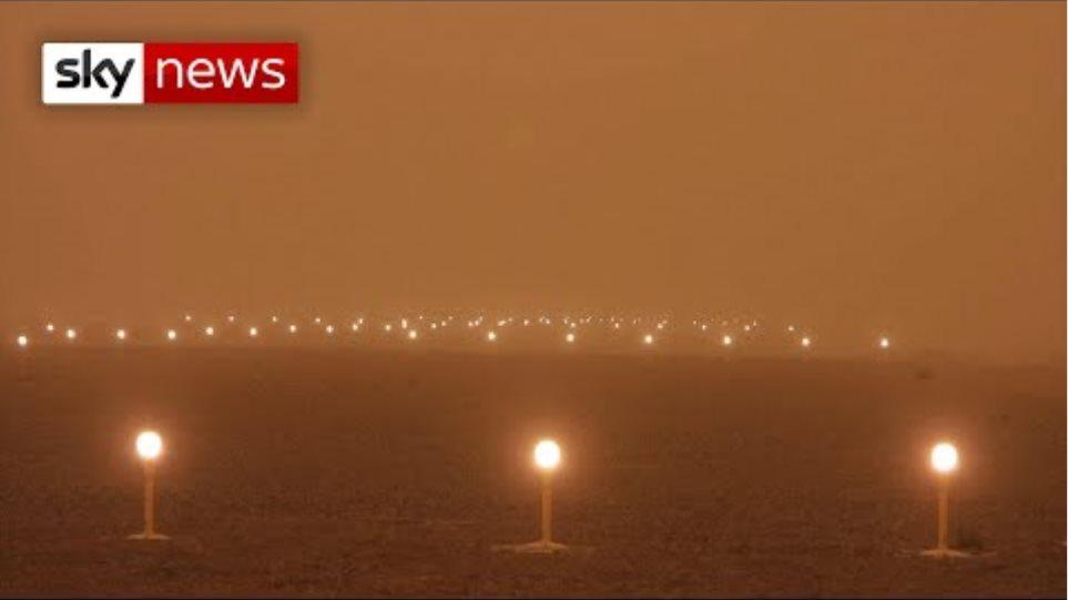 Απόκοσμες εικόνες στα Κανάρια Νησιά: «Κόκκινος» ο ουρανός από την αφρικανική σκόνη - Φωτογραφία 2