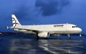 AEGEAN: Οι επιβάτες μπορούν να αλλάξουν τα εισιτήριά τους χωρίς επιβάρυνση λόγω κορονοϊού