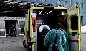 Νοσοκομειακοί γιατροί για κοροναϊό: «Η χώρα είναι τελείως ανοχύρωτη για κάθε σοβαρή επιδημία» - Φωτογραφία 1