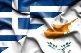 Γιώργος Παπαθανασόπουλος, Ελλάδα και Κύπρος: Γνώση και αποτροπή - Φωτογραφία 1