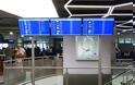 «Καμπανάκι» για την αεροπορική κίνηση εσωτερικού. Μειώθηκε τον Ιανουάριο 4%, τα στοιχεία του ΣΕΤΕ