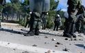 Λέσβος: Δυο αστυνομικοί στο νοσοκομείο με τραύματα από σκάγια καραμπίνα