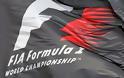 Η F1 στην τελική ευθεία!